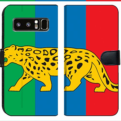 Samsung Galaxy Note 8 Flip Fabric Wallet Case IMAGE ID: 13338484 Various vector flags state symbols emblems of countries regions pref