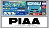 PIAA HH261A for HID complete kit [Ulster 6000K Toyota Aqua dedicated headlight H11