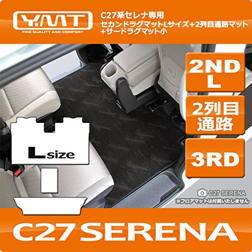 YMT 新型セレナ C27 2NDL+2列目通路+3RD小マット(1枚タイプ) チェック灰×濃灰 B01LYPY838 仕様:1枚タイプ|チェック灰×濃灰 チェック灰×濃灰 仕様:1枚タイプ
