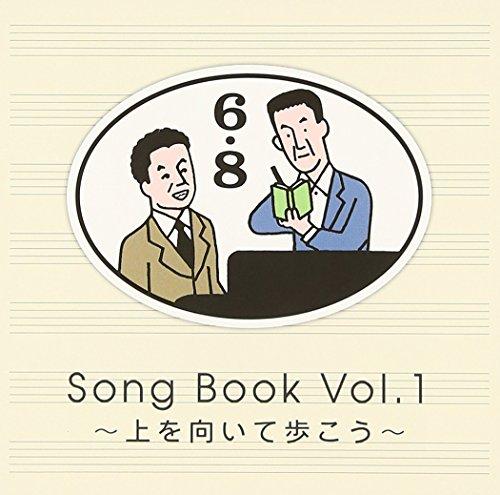 V.A. - Ue Wo Muite Arukou Ei Rokusuke.Nakamura Hachidai Song Book [Japan CD] TOCT-29165