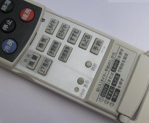 シャープ エアコンリモコン A711JB