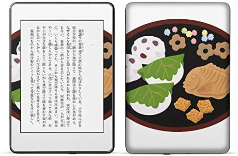 igsticker kindle paperwhite 第4世代 専用スキンシール キンドル ペーパーホワイト タブレット 電子書籍 裏表2枚セット カバー 保護 フィルム ステッカー 015341 こどもの日 鯉のぼり 兜 熊