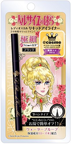 Creer Beaute La Rose De Versailles - Waterproof Liquid Eyeliner (Black)