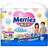 花王(Merries)拉拉裤 特大号学步裤XXL26 (适合15-28kg ) (日本原装进口,三倍透气)