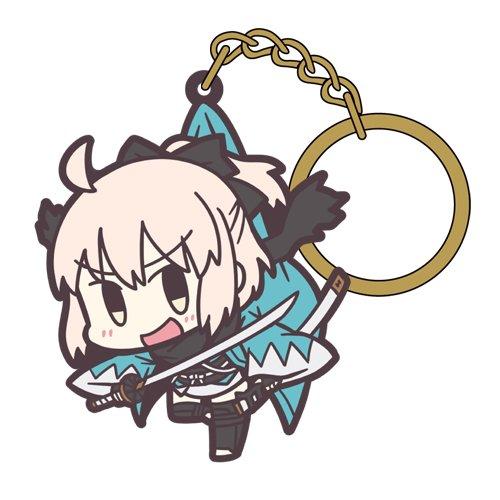 Fate/Grand Order Saber Okita Soji pinched keychain