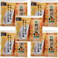 ペリカン石鹸 ファミリー柿渋石けん 2個入×5点セット