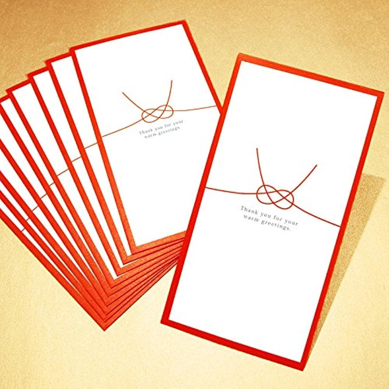 切る追うけがをするミドリ きれいな宛名が書ける封筒(縦) 20436006