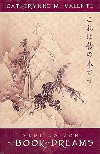 Yume No Hon Book Dreams product image