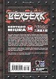 Berserk, Vol. 14