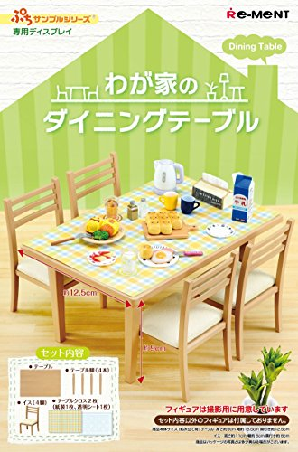 Petit Sample Our Family Dining Table