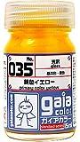 ガイアカラー 035 純色イエロー(光沢・15ml入瓶)