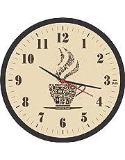 Relogio De Parede Redondo Cafe Preto 25,8cm. - 01 Unidade Bell´s Multicor