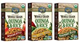 Lundberg Gluten-Free Whole Grain Vegan Quinoa & Brown Rice Mix 3 Flavor Variety Bundle: (1) Spanish Style, (1) Basil & Bell Pepper, and (1) Rosemary Blend, 6 Oz. Ea. (3 Boxes Total)