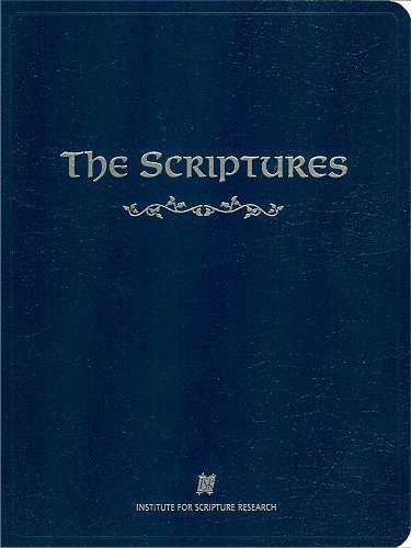 The Scriptures - New Testament English Aramaic
