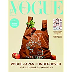 VOGUE JAPAN 増刊 最新号 サムネイル