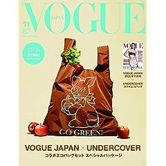 VOGUE JAPAN 増刊 表紙画像