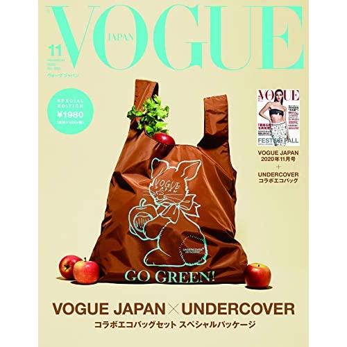 VOGUE JAPAN 2020年11月号 画像