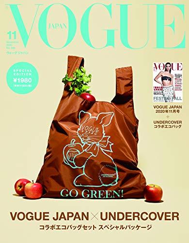 VOGUE JAPAN 2020年11月号 画像 A