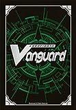 (ブシロード) Bushiroad カードファイト ヴァンガード G ゲット トレジャーキャンペーン 「 共通面 スリーブ ・ 緑 」 53枚 【 HG仕様 】
