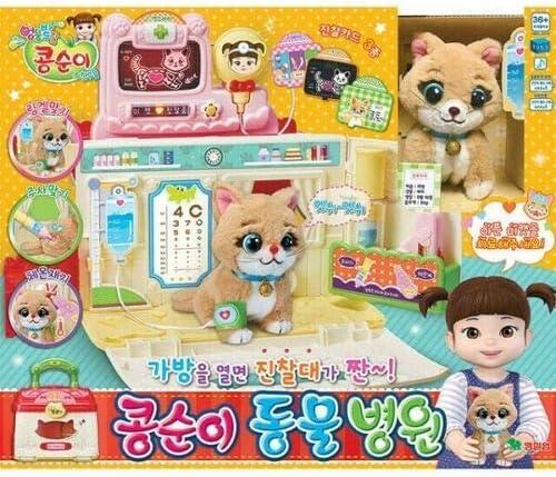 Youngtoys Kongsuni Animal Hospital おもちゃ [並行輸入品]