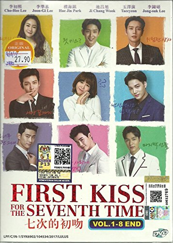 FIRST KISS FOR THE SEVENTH TIME - COMPLETE KOREAN TV SERIES ( 1-8 EPISODES ) DVD BOX SETS (First Kiss For The Seventh Time Ep 1)