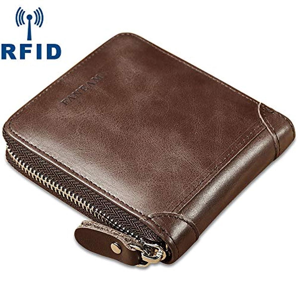 vendite calde a65f1 df8c1 Dettagli su Faneam Portafoglio Uomo Pelle RFID Portamonete Uomo con  Cerniera Portafogli Uomo