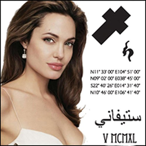 Angelina Jolie Temporary Tattoo Set (P-4020)]()