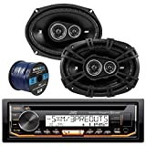 JVC KD-R97MBS Marine Boat Yacht Radio Stereo CD Player Receiver Bundle Combo With 2x Kicker 43DSC69304 6x9'' Inch 360 Watt Black Car Coaxial Audio Speakers + Enrock 50 Foot 16-Gauge Speaker Wire