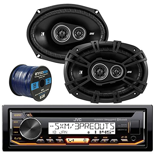 "JVC Marine Boat Yacht Radio Stereo CD Player Receiver Bundle Combo with 2x Kicker DSC69304 6x9"" Inch 360 Watt Black Car Coaxial Audio Speakers, Enrock 50 Foot 16-Gauge Speaker Wire"