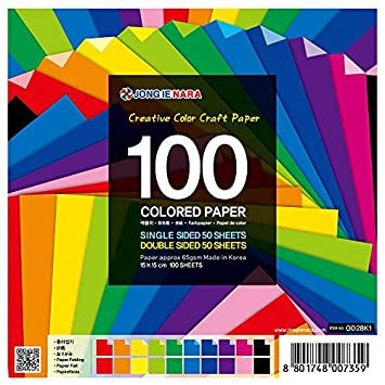 100 Sheets Single And Double Sided Origami Paper Amazon