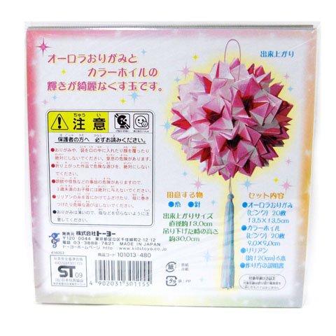 Toyo Aurora kusudama (japan import) by  (Image #1)