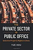 The Private Sector in Public Office: Selective Property Rights in China (Cambridge Studies in Comparative Politics)