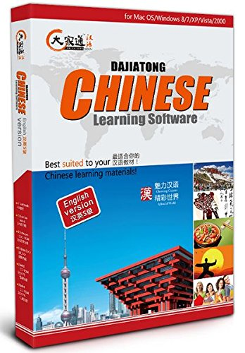 Dajiaton Chinese Learning Software English Version from DTJ