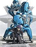 攻殻機動隊 STAND ALONE COMPLEX DVD-BOX (初回限定生産)(下村一/神山健治/士郎正宗)
