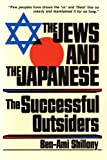Jews & the Japanese: The Successful Outsiders (English Edition)