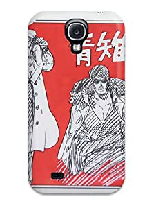 New Arrival Case Specially Design For Galaxy S4 (one Piece Film Z )
