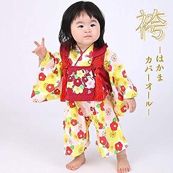 d5b1236943711 アンジェリックニーナ(Angelique Nina) 七五三袴 椿柄カバーオール 袴 はかま 袴ロンパース
