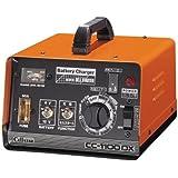 セルスター バッテリー充電器 CC-1100DX