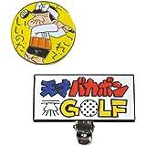 CENTRALKOSHO(セントラルコウショウ) ゴルフボールマーカー 天才バカボン パパ ボールマーカー
