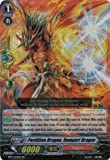 Cardfight!! Vanguard TCG - Perdition Dragon, Rampart Dragon (BT17/014EN) - Booster Set 17: Blazing Perdition ver.E by Cardfight!! Vanguard TCG
