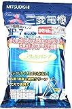 三菱電機 掃除機用抗アレルゲン抗菌消臭クリーン紙パック アレルパンチ 5枚入 MP-7 (2個セット)