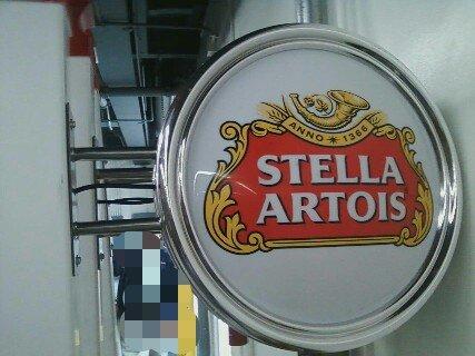 Stella Artois 2 Sided Wall Mount Bar Pub Sign Amazon Co Uk Kitchen