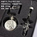 鋼の錬金術師 懐中時計 ネックレス セット