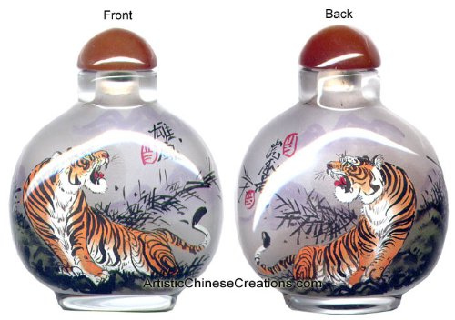 Chinese Collectibles / Chinese Inside Painted Snuff Bottle - Tiger
