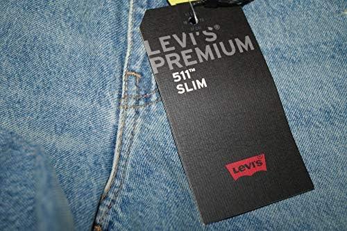 リーバイス Levis ジーンズ 511 スリム ダメージリペア 045113542 メンズ ユーズド加工