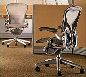 Amazon Com Aeron Chair By Herman Miller Home Office