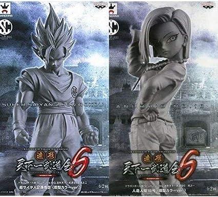 Dragon Ball Z SCultures BIG Tenkaichi Budokai 2 Young Son Goku Gokou Figur