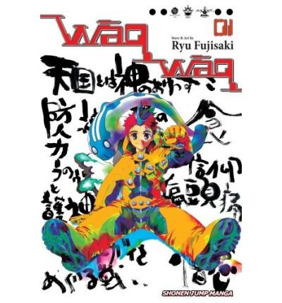 [ [ [ Waqwaq, Volume 1[ WAQWAQ, VOLUME 1 ] By Fujisaki, Ryu ( Author )Aug-04-2009 Paperback