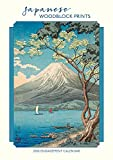Japanese Woodblock Prints 2020 Engagement Calendar