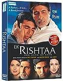 Ek Rishta - The Bond of Love
